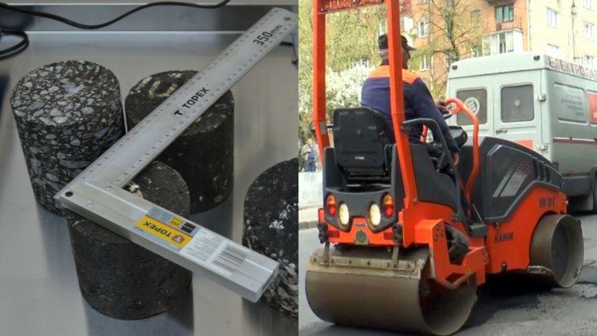 Контроль за якістю ремонтів доріг у Хмельницькому: як було раніше та що зміниться (ФОТО)