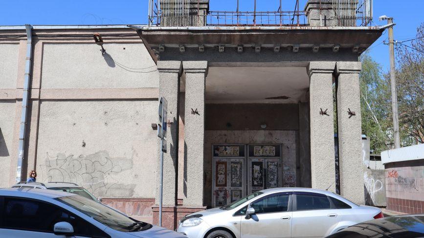 У Хмельницькому думають над плануванням будівлі колишнього кінотеатру «Мир».  Як  подати пропозиції