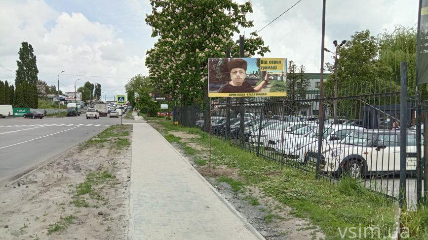 Зорян, Винник та 163 тисячі: як робили тротуар на Трудовій (ФОТО)