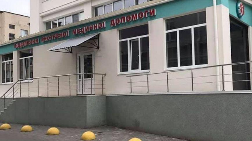 В міській лікарні оновили відділення невідкладних станів (ФОТО)
