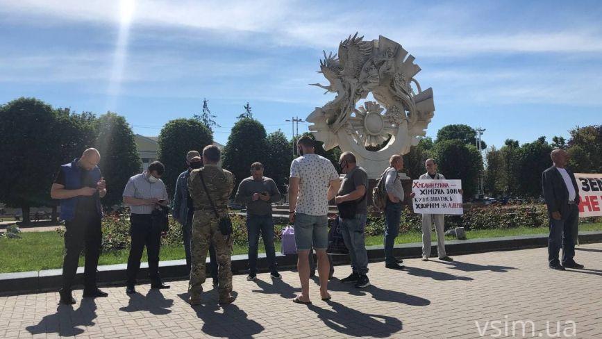 Дві акції протесту на майдані Незалежності: що вимагали (ФОТО)