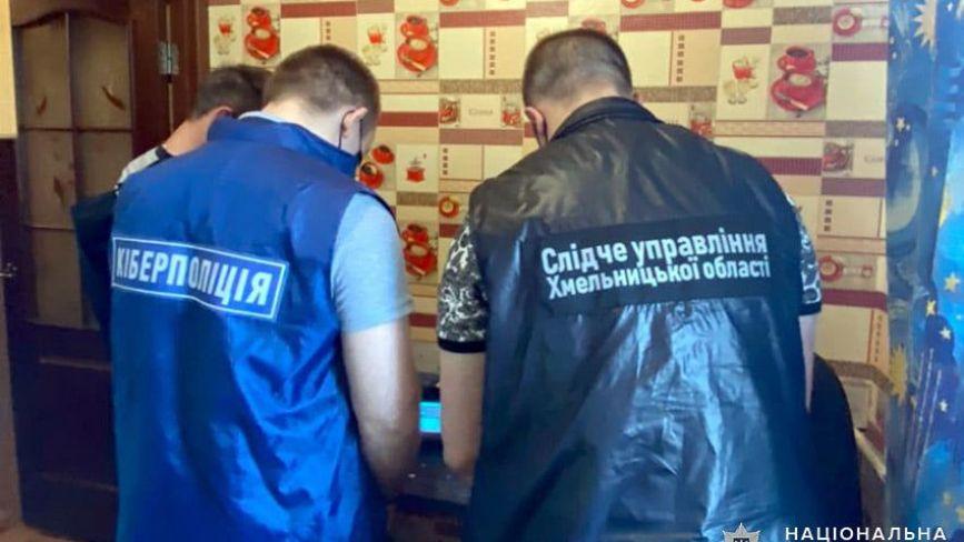 Викрили хмельничанина, який «продав» неіснуючого товару на 100 тисяч гривень. Як працює схема