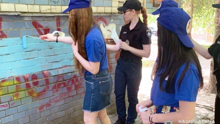 На Хмельниччині поліцейські, діти та активісти замальовували надписи, які пропагують наркотики