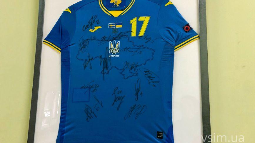 Футболка Зінченка, у якій він забив шведам, знаходиться у Хмельницькому: де її можна побачити