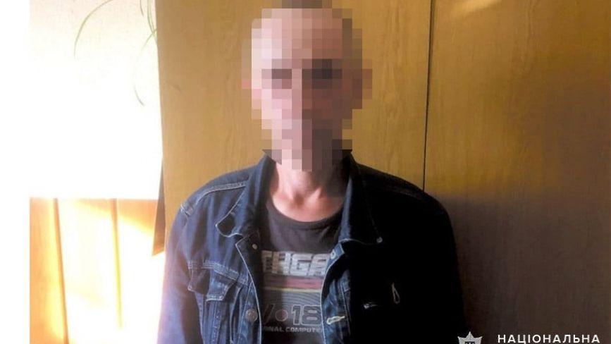 На Хмельниччині затримали чоловіка, який пограбував кіоск на ринку