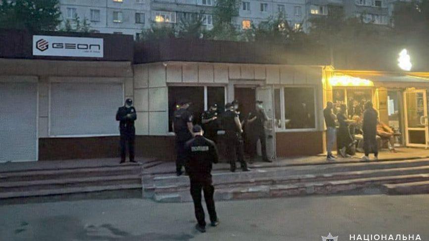 Зал для азартних ігор виявили на Львівському шосе