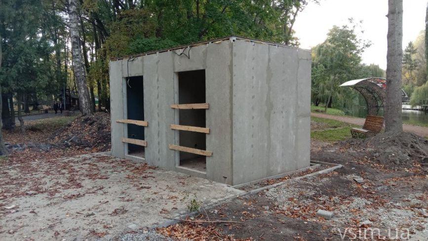 У парку Чекмана з'явиться туалет за 620 тисяч. Що там буде (ФОТО)