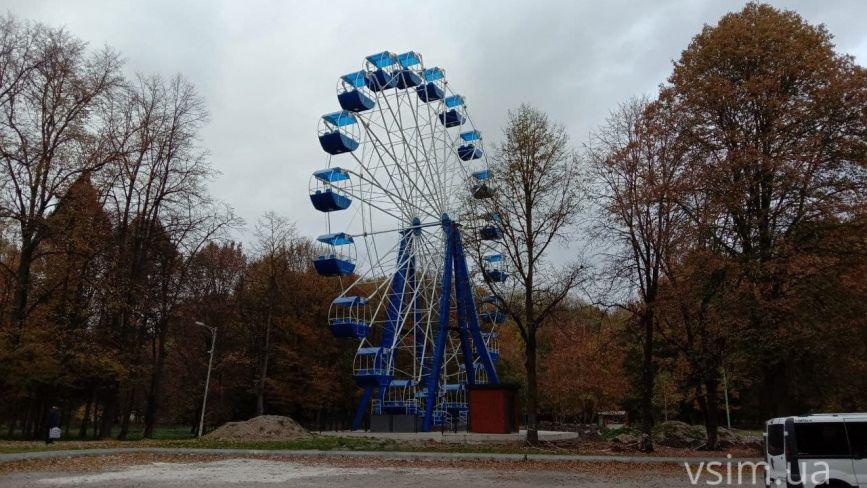 Чому не запускають колесо огляду в парку Чекмана