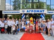 Новини компаній: Напередодні 25-річного ювілею АГРОМАТ розширює свій простір