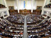 Названі найефективніші депутати в парламенті  (прес-служба Сергія Лабазюка)