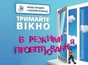 Подоляни отримують якісний газ, що відповідає усім вимогам (прес-служба ПАТ «Хмельницькгаз»)