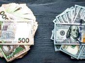 За скільки купують і продають валюту у Хмельницькому 19 червня