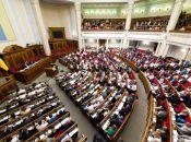 Сергій Лабазюк: «Обіцяв - зробив» (прес-служба Сергія Лабазюка)