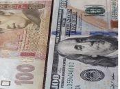 Долар подешевшав. Курс валют на 18 вересня