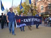 У центрі Хмельницького пройшла акція «Ні капітуляції!» (ФОТО, ВІДЕО)