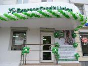 """""""Express Credit Union"""" відтепер і в Хмельницькому (Новини компаній)"""