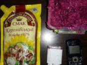 Мобілка в салаті й хмільний майонез: до хмельницького СІЗО надіслали оригінальну посилку (ФОТО)
