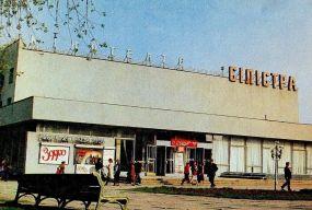 Від широкоекранних до пересувних: якими були кінотеатри в Хмельницькому десятки років тому