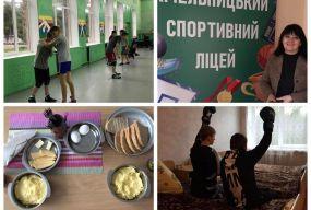 Репортаж із єдиного спортивного ліцею на Хмельниччині: як живуть і навчаються учні