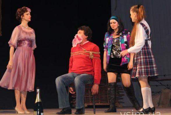 У театрі Старицького одного чоловіка завойовували одразу три жінки
