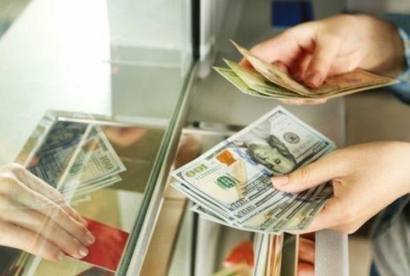 Пенсійний збір при обміні валют більше не діє