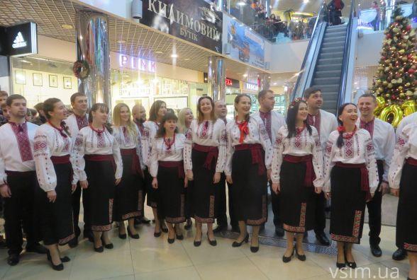 """У торговому центрі Хмельницького заспівали легендарний """"Щедрик"""""""