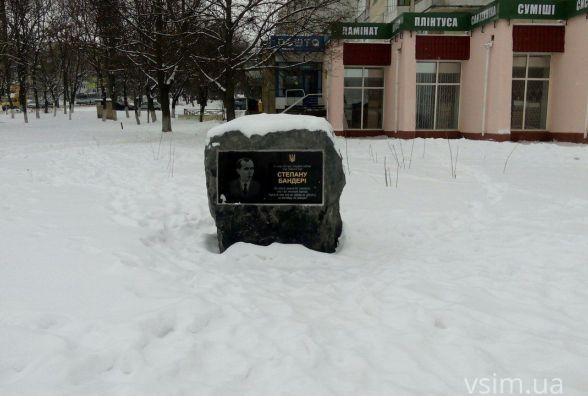 Сквер із пам'ятником Бандері у Хмельницькому: ідея є, гроші шукають
