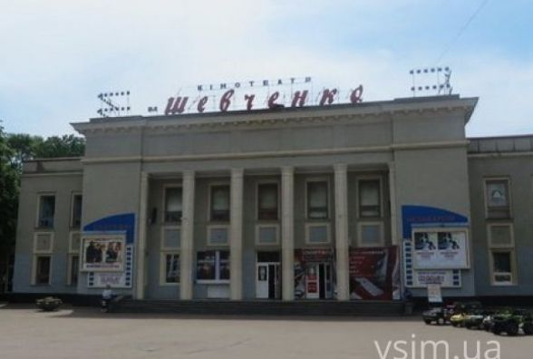 У Хмельницькому шукають директора кінотеатру Шевченка