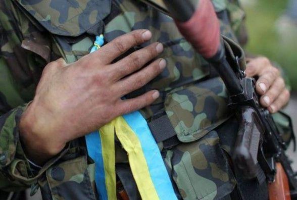 В Україні затвердили нове свято
