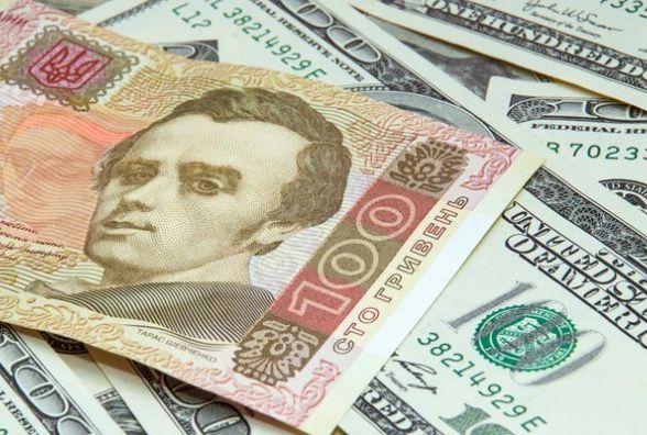 Гривня зміцнилась - курс валют на 19 січня