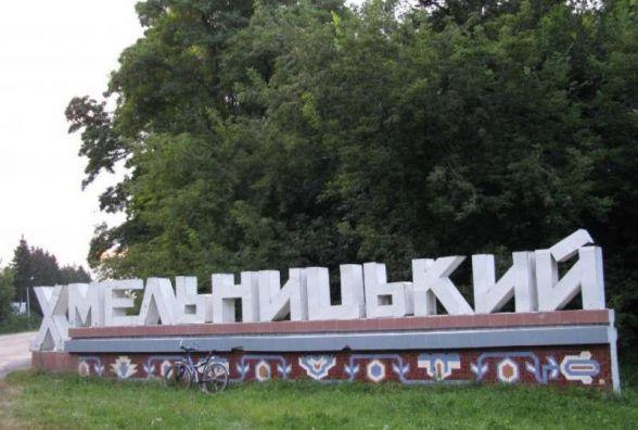 До Хмельницького можуть приєднати прилеглі до Копистина та Шаровечки території