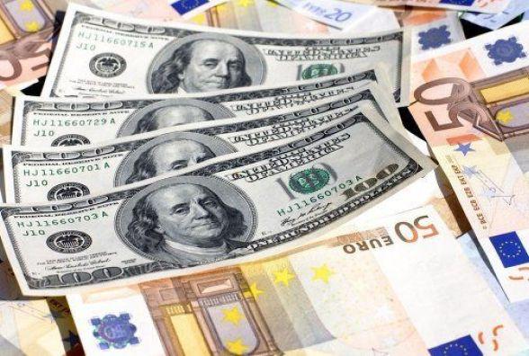 Курс валют НБУ на 26 січня
