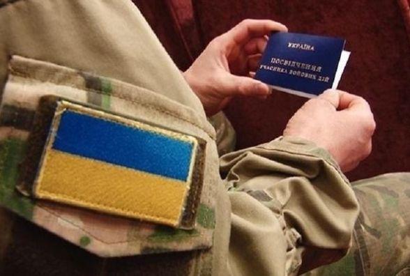 У Хмельницькому сім'ї загиблих бійців АТО отримають додаткові пільги при сплаті за комуналку
