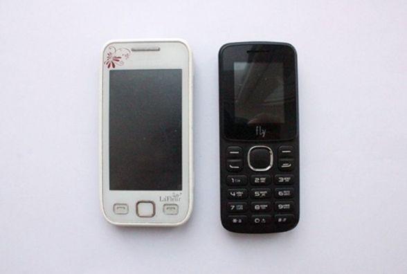На Хмельниччині п'яний хлопець вкрав два мобільні телефони у своїх односельців