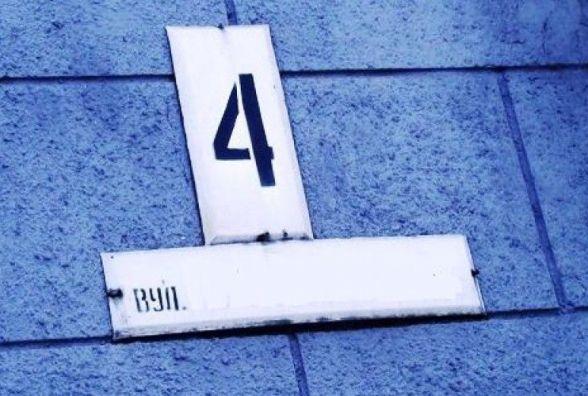 Одну з вулиць у Раковому перейменують на вулицю Героїв АТО