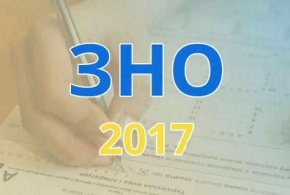 Реєстрація на пробне ЗНО закінчується в останній день січня
