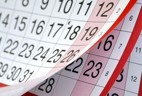 Україна може залишитися без 8 березня і 9 травня. За чи проти? (ОБГОВОРЕННЯ)