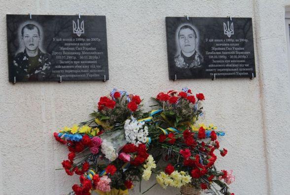 У Славуті відкрили дві пам'ятні дошки загиблим бійцям АТО