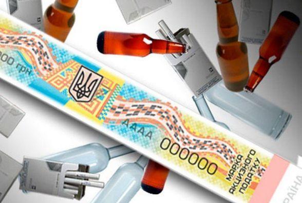 На Хмельниччині 68 підприємців залишилися без ліцензій на торгівлю сигаретами і спиртним