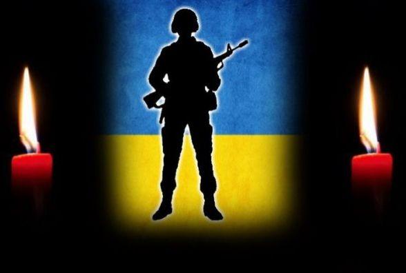 Під Авдіївкою загинув десантник з Кам'янця-Подільського