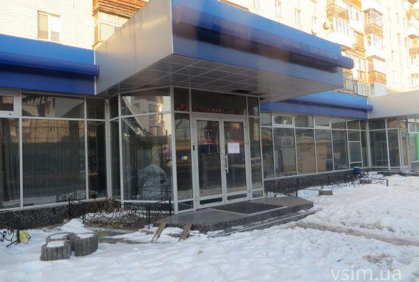 Хмельницький ВТБ Банк переїхав до Вінниці