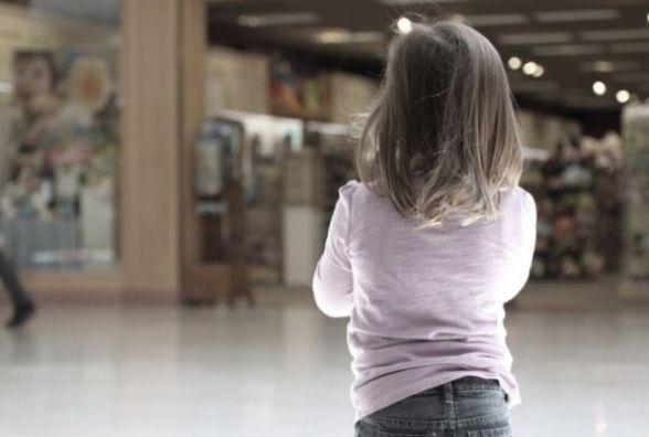 У Дунаївцях загубилась чотирирічна дівчинка