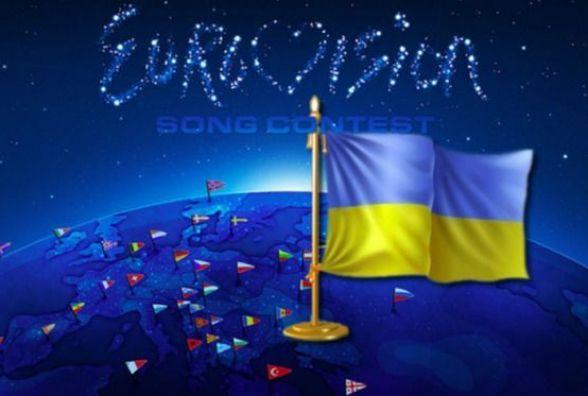 """З якими піснями виступатимуть у півфіналі учасники """"Євробачення-2017"""""""