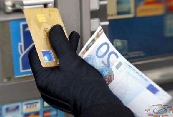 Житель Понінок вкрав гроші з кредитки у свого колеги