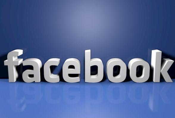 4 лютого запрацювала соціальна мережа Facebook
