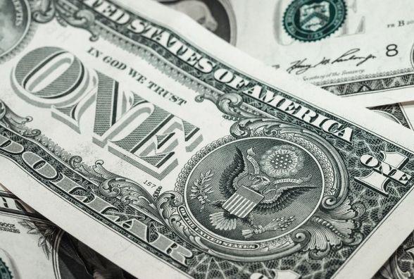 Долар росте – курс НБУ на 7 лютого