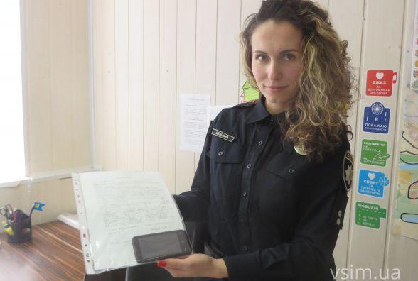 В поліцейське бюро знахідок у Хмельницькому несуть і айфони, і голубів