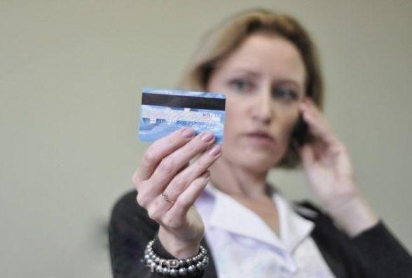 На Хмельниччині шахраї виманили у чоловіка 29 тисяч гривень
