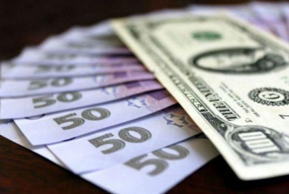 Гривня зміцнилась - курс валют на 16 лютого