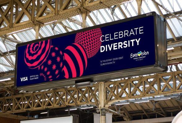 Євробачення-2017: як придбати квитки і скільки вони коштують